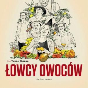 plakat nadesłany przez Organizatora (Kino KIKA)