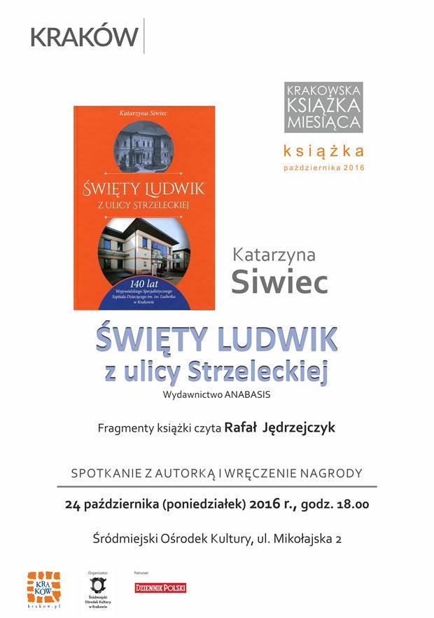 plakat nadesłany przez Organizatora (Śródmiejski Ośrodek Kultury)
