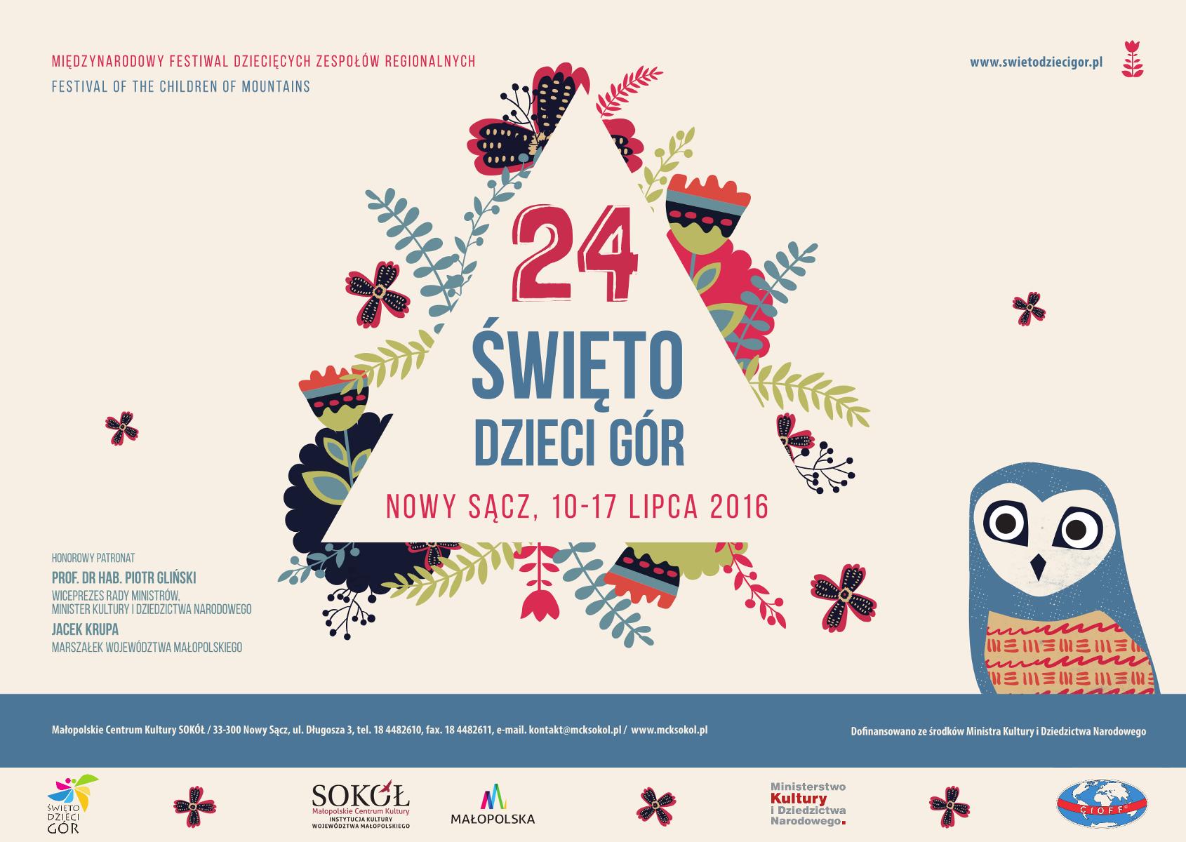 2016.07.10-17 ŚDG - plakat