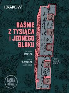 plakat nadesłany przezOrganizatora (Teatr Łaźnia Nowa)