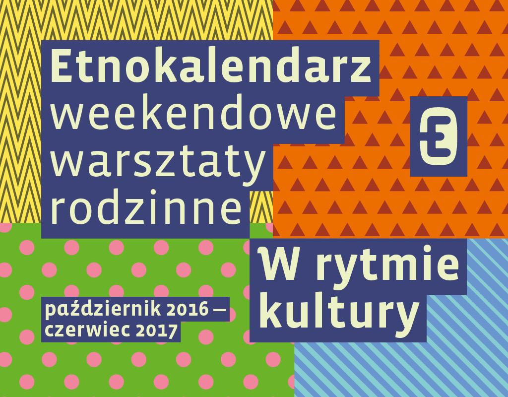 plakat nadesłany przez Organizatora (Muzeum Etnograficzne w Krakowie)