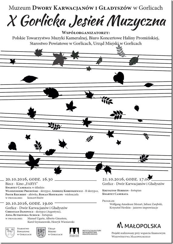 plakat nadesłany przez Organizatora (Muzeum Dwory Karwacjanów i Gładyszów)
