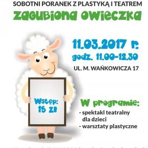 Grafika udostępniona przez  Ośrodek Kultury Kraków- Nowa Huta