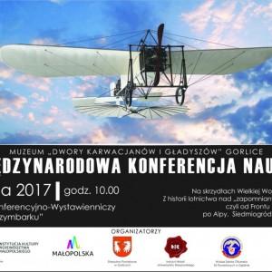 Grafika udostępniona przez: Ośrodek Konferencyjno-Wystawienniczy Kasztel w Szymbarku