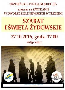 plakat nadesłany przezOrganizatora (Trzebińskie Centrum Kultury)