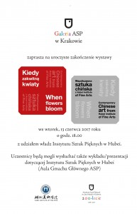 Grafika udostępniona przez: Akademia Sztuk Pięknych w Krakowie