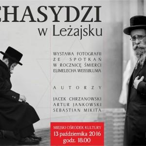 plakat nadesłany przez Organizatora (Miejski Ośrodek Kultury w Nowym Targu)