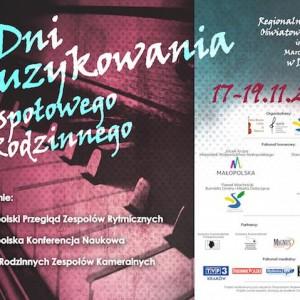 plakat pobrany ze strony Organizatora (Stowarzyszenia Polskich Muzyków Kameralistów)