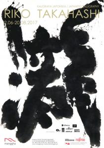 Grafika udostępniona przez: Muzeum Sztuki iTechniki Japońskiej Manggha