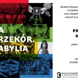 Grafika udostępniona przez: Muzeum Etnograficzne w Krakowie