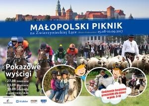 Grafika organizatora: Stowarzyszenie Hodowców Małopolskich Koni Wyścigowych