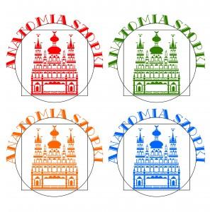 logotyp nadesłany przezOrganizatora (Muzeum Historyczne Miasta Krakowa)