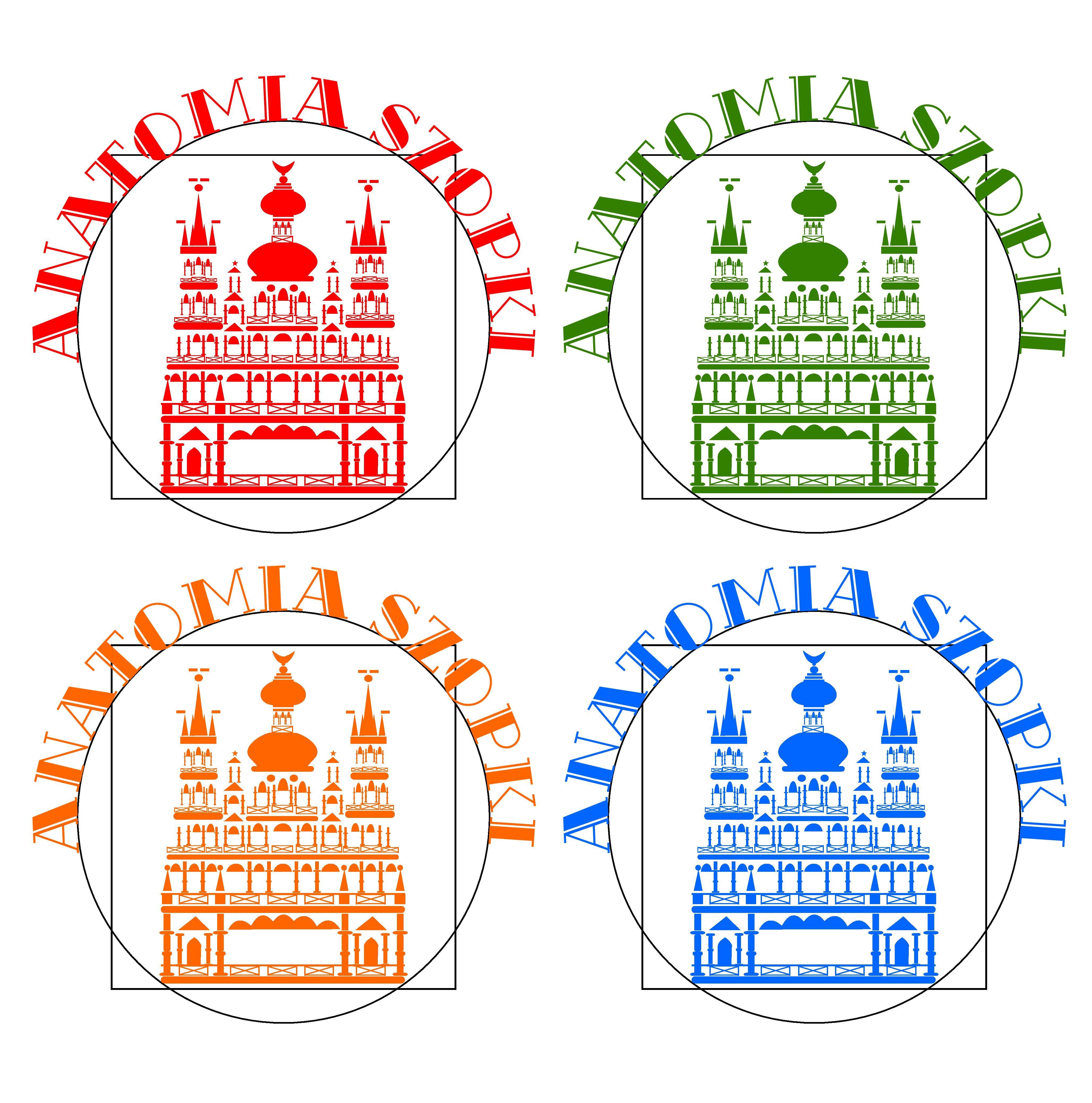 logotyp nadesłany przez Organizatora (Muzeum Historyczne Miasta Krakowa)