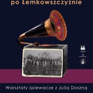 plakat nadesłany przez Organizatora (Galerię Sztuki Dwór Karwacjanów w Gorlicach)